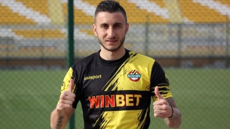Ботев (Пловдив) взе първи нов футболист през зимната пауза. Това