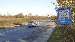 Шофьор загина на място при удар в дърво край Варна