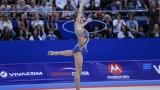 Боряна Калейн спечели първата си национална титла