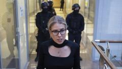 В Русия задържаха за разпит опозиционната активистка Любов Собол