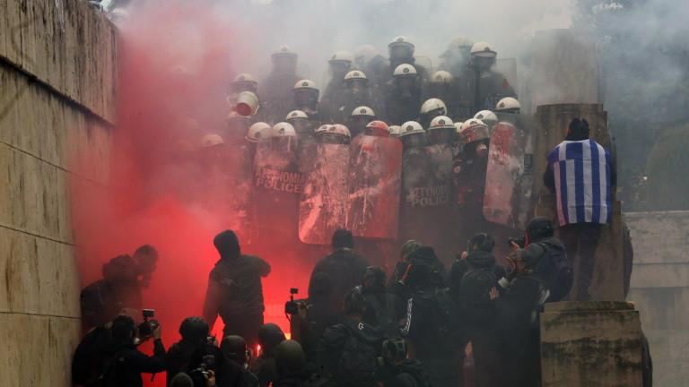 Десетки хиляди гърци се събраха в Атина, за да протестират