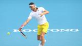 Григор Димитров с първа победа на демонстративния турнир в Мелбърн