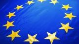 54% от българите гласуват за оставане в ЕС при референдум за членството