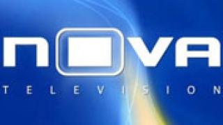 """""""Нова телевизия"""" с официална позиция за инцидента в Козлодуй"""