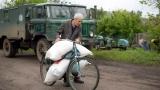 Украйна обвини сепаратистите в нарушение на Великденското примирие