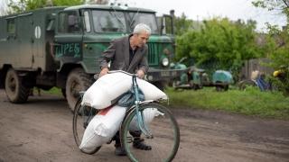 В Украйна е опасно, внимавайте, предупреждава Външно