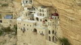 Десетте най-стари града в света