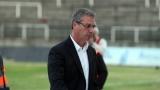 Александър Станков се завърна в Локомотив (Пловдив)