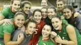 Блестящ старт на българските волейболистки на световното до 23 години