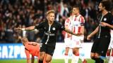 УЕФА поднови разследването срещу ПСЖ
