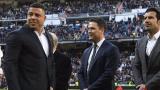 Феномена Роналдо: Цял свят се наслади на Барселона