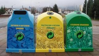 Общинари против изграждане на сепарираща инсталация за отпадъци в Перник