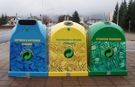 В Неапол решиха проблема си с боклука