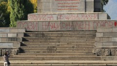 Паметникът на Съветската армия отново осъмна надраскан