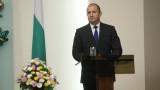 Президентът иска КС да провери Бюджет 2019  за противоконституционност