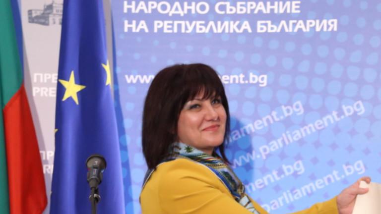 Председателят на парламента Цвета Караянчева и българския еврокомисар Мария Габриел