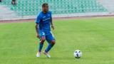 Футболисти на Левски празнуват смъртта на автентичния ЦСКА (ВИДЕО)