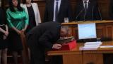 Борисов е новият ни премиер, за трети път
