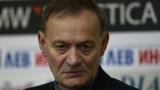 Световната федерация се смили над българските щангисти