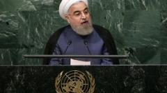 Иран подписа една от най-големите си сделки от налагането на санкциите до сега
