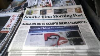 Alibaba.com минава offline - купи си вестник. Ето кой