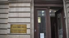 Гражданска инициатива: БДЖ почти загина, нужни са реформи