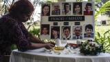 2 години от изчезването на малайзийския полет MH370