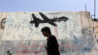 Хутите свалиха саудитски дрон