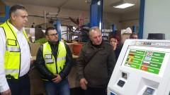 """4 терминала за е-винетки обслужват трафика през """"Дунав мост"""" при Русе"""