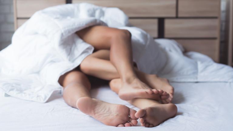 Британците правят много по-малко секс от преди
