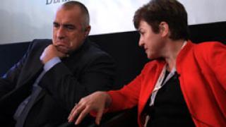 Еврокомисарят ни към кабинета: Бъдете внимателни