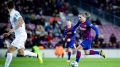 Барселона победи Гранада с 1:0