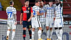 Интер спечели гостуването си на Дженоа с 2:0