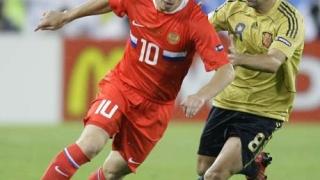 Клуб от Англия предложил 19 милиона паунда за Аршавин