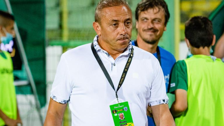 Илиан Илиев: Искрено се надявам Сватбата повече да не свири мачове на Черно море
