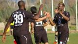 Футболист от Лацио на проби в Черноморец