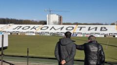 """Разрешителното за стадион """"Локомотив"""" вече е факт"""