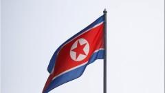 КНДР изстреля поредна балистична ракета от подводница