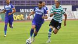 Родриго се завръща в групата на Черно море