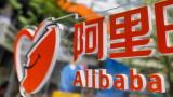 Alibaba отчете първата загуба от 2012 година