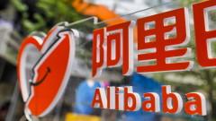 След рекордната глобата от $2,75 млрд. Alibaba намалява търговските такси