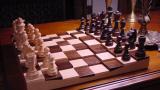 Парламентът спря разследване срещу шахматната федерация