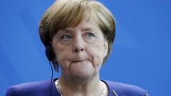Г-20 трябва да подсили международното сътрудничество, смята Меркел