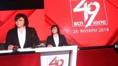 БСП смекчи позицията си против Истанбулската конвенция; Спецсъдът остави в ареста обвинените полицаи за корупция