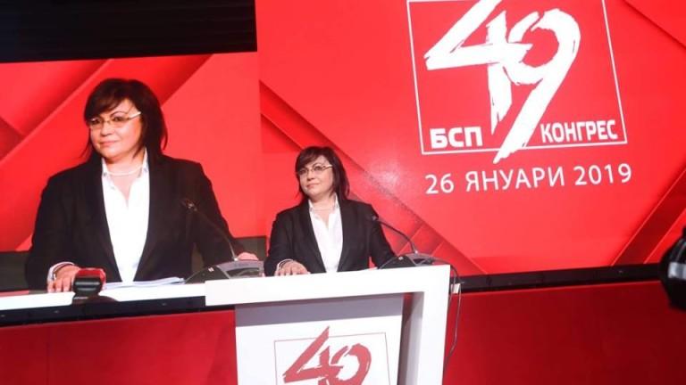 Снимка: БСП смекчи позицията си против Истанбулската конвенция; Спецсъдът остави в ареста обвинените полицаи за корупция