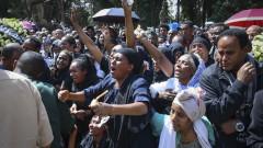 Опит за преврат в Етиопия взе жертви