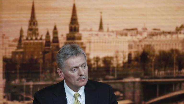 Русия сряза Турция за военната подкрепа за Азербайджан, само ескалирала конфликта