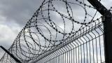 ДАНС проверява оградата на българо-турската граница