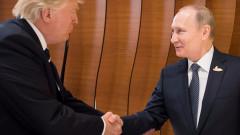 САЩ готвят среща Тръмп - Путин