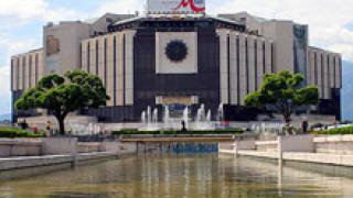 Нарушения за милиони във финансите на НДК